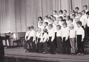1973: Erstes Konzert, Suhl